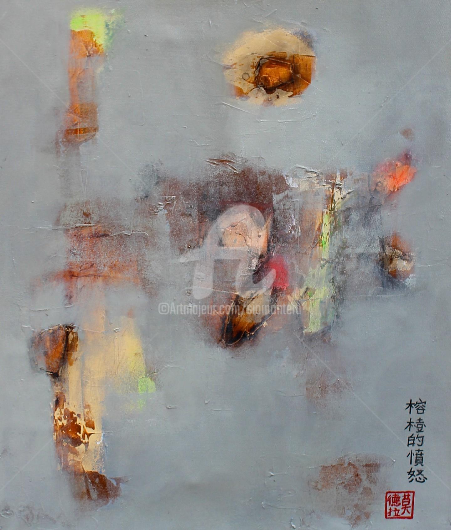 Sio Montera - Wrath of the Banyan Tree 榕樹的憤怒