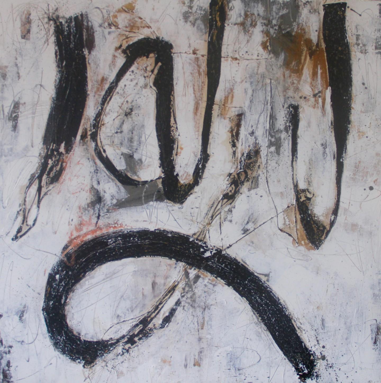 Sio Montera - Pinyin series No.2